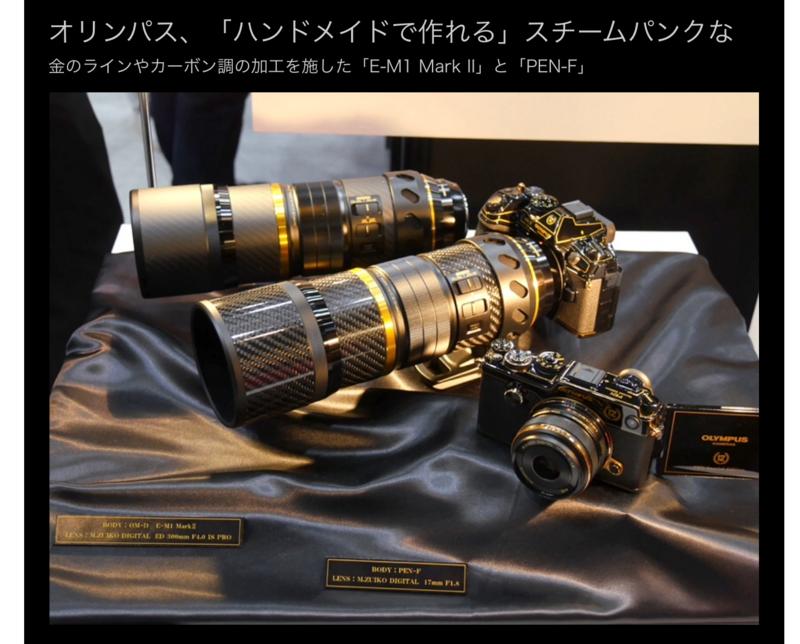 f:id:yujiro-1:20180315054149p:image:w640