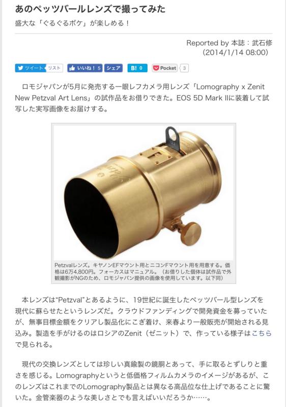 f:id:yujiro-1:20180315054838p:image:w640