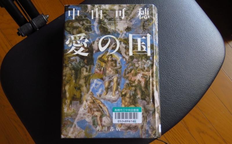 f:id:yujiro-1:20180420052902j:image:w640