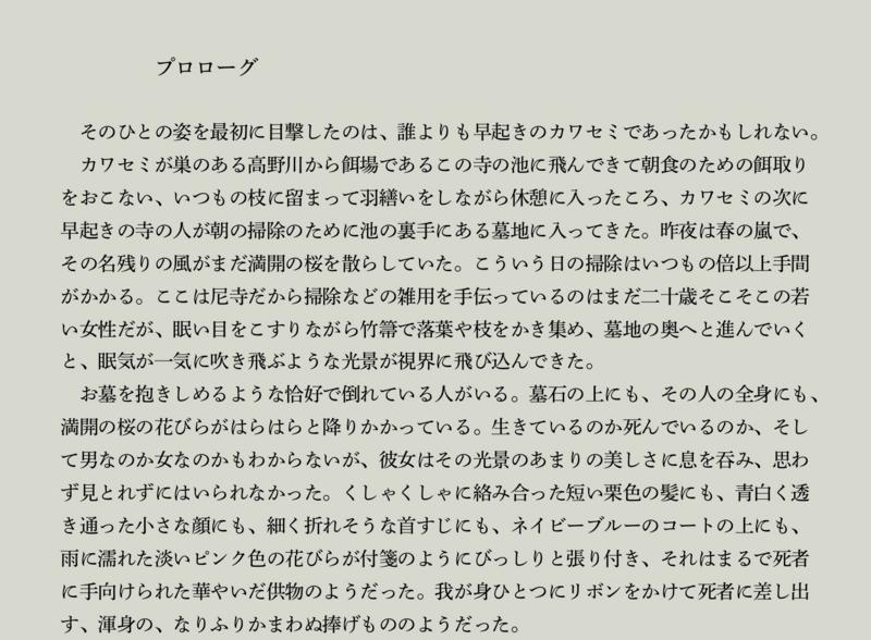 f:id:yujiro-1:20180420053154p:image:w640