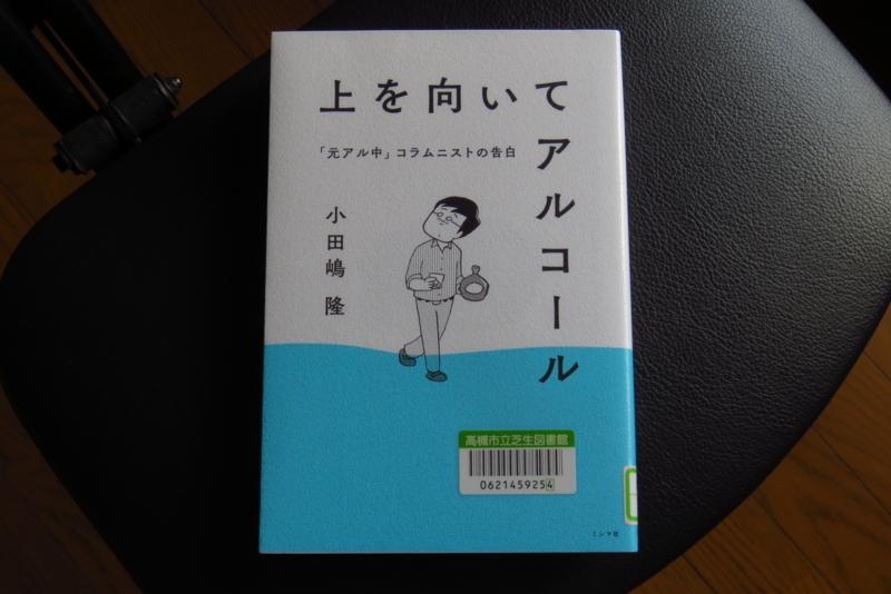 f:id:yujiro-1:20180420053356j:image:w640