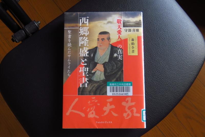 f:id:yujiro-1:20180420053715j:image:w640