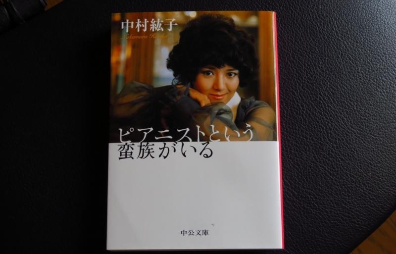 f:id:yujiro-1:20180420054451j:image:w640