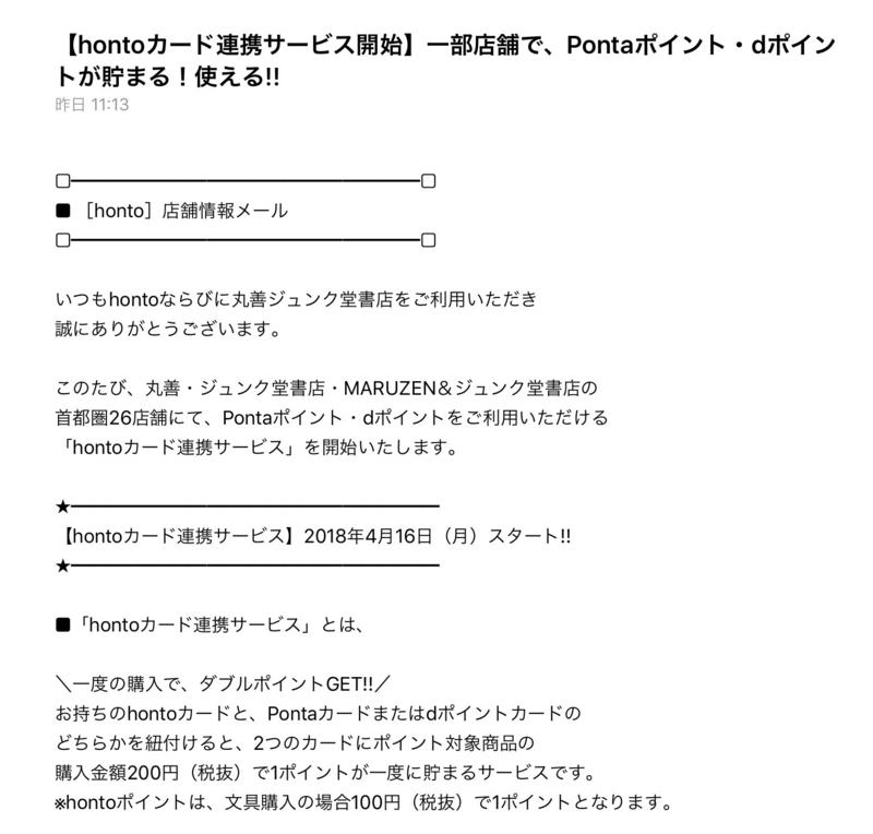 f:id:yujiro-1:20180420054859p:image:w640