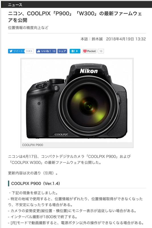 f:id:yujiro-1:20180421053143p:image:w640