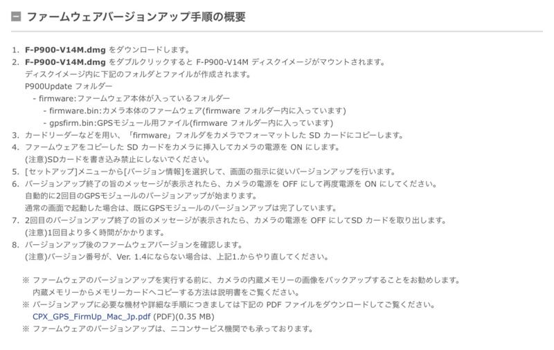 f:id:yujiro-1:20180421053906p:image:w640