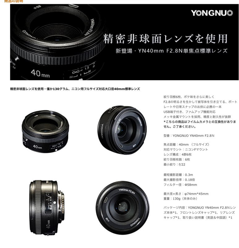 f:id:yujiro-1:20180421055940p:image:w640