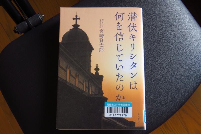 f:id:yujiro-1:20180510055554j:image:w640