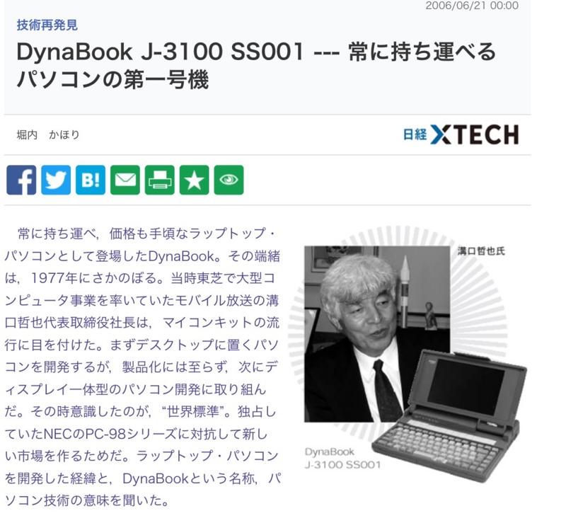 f:id:yujiro-1:20180610055630p:image:w640