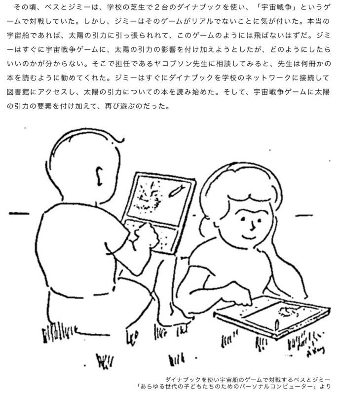 f:id:yujiro-1:20180610060641p:image:w640