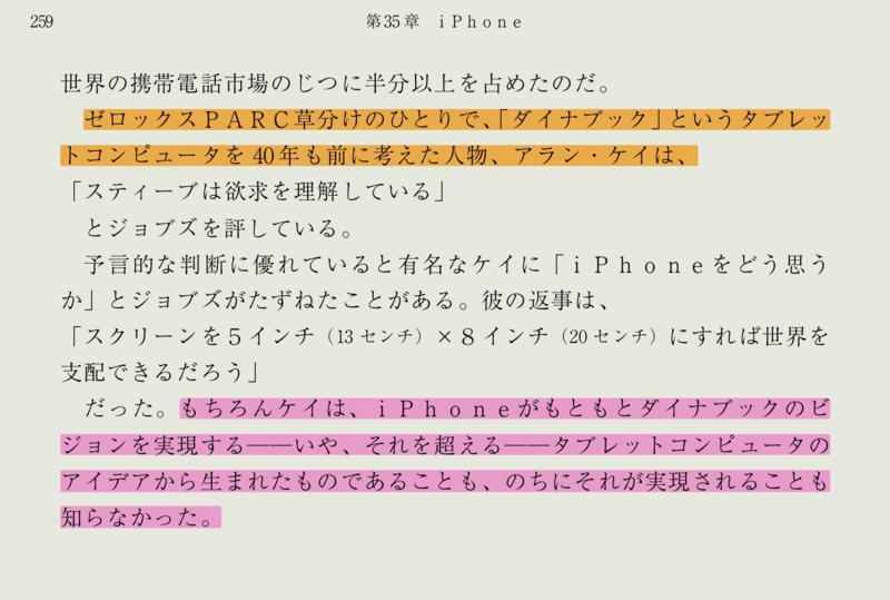 f:id:yujiro-1:20180610061711p:image:w640