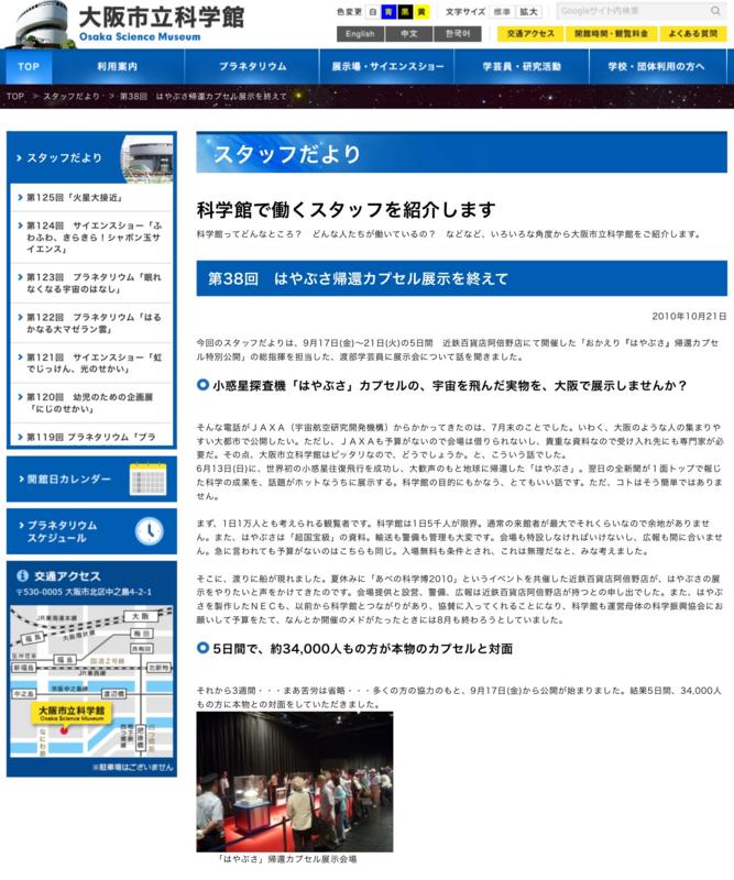 f:id:yujiro-1:20180630055014p:image:w640