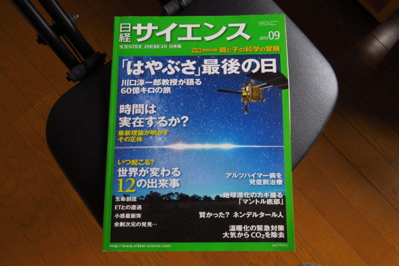 f:id:yujiro-1:20180630055930j:image:w640