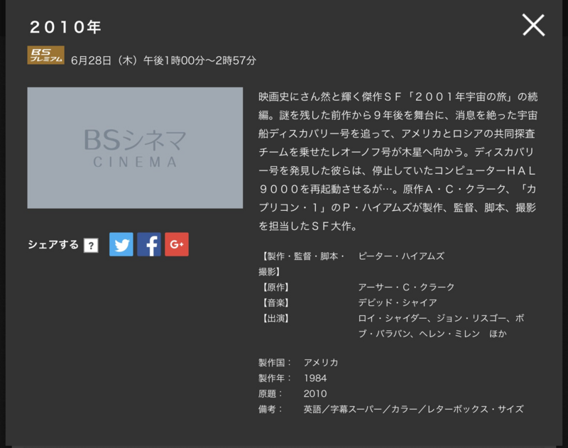 f:id:yujiro-1:20180710053345p:image:w640