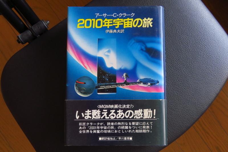 f:id:yujiro-1:20180710054620j:image:w640