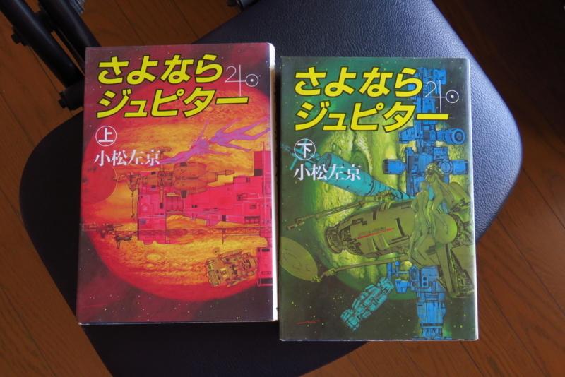 f:id:yujiro-1:20180710055007j:image:w640