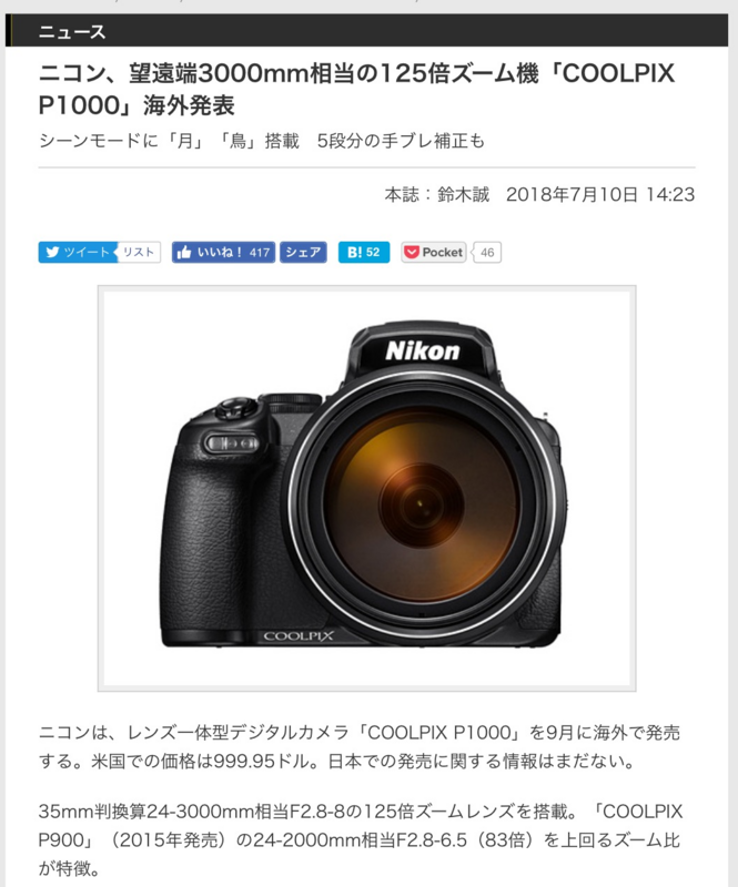 f:id:yujiro-1:20180712053849p:image:w640