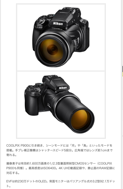 f:id:yujiro-1:20180712054134p:image:w640