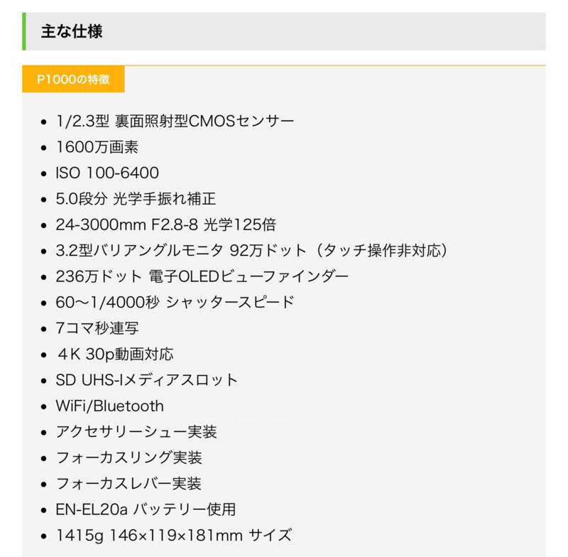 f:id:yujiro-1:20180712060134p:image:w640