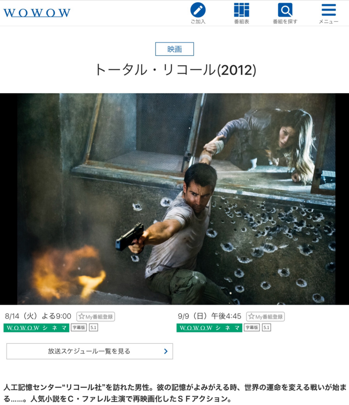 f:id:yujiro-1:20180801061857p:image:w640