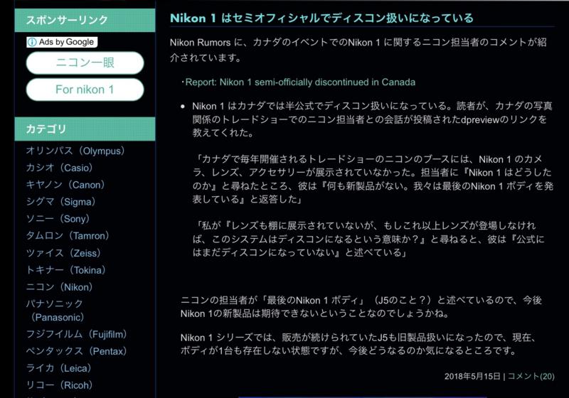 f:id:yujiro-1:20180811052611p:image:w640