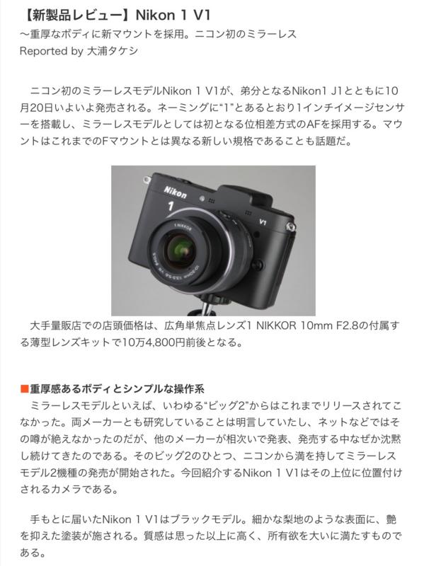 f:id:yujiro-1:20180811055858p:image:w640