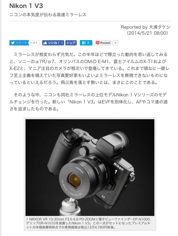 f:id:yujiro-1:20180812052526p:image:w640