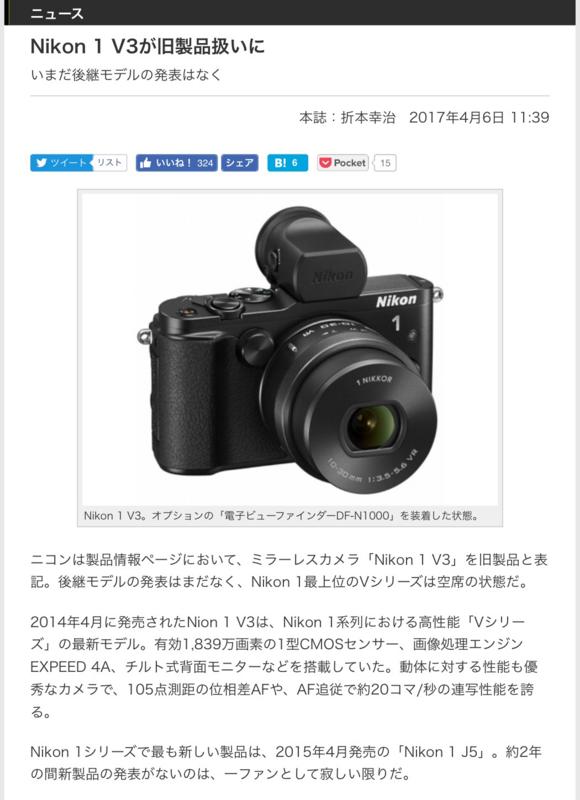 f:id:yujiro-1:20180812054654p:image:w640