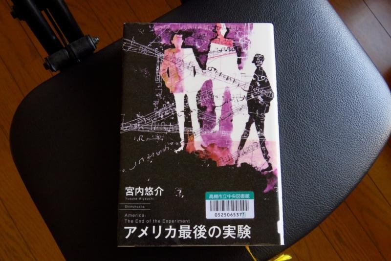 f:id:yujiro-1:20180821054222j:image:w640