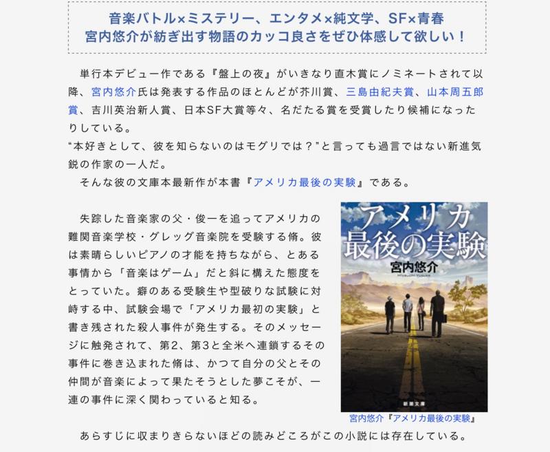 f:id:yujiro-1:20180821054543p:image:w640