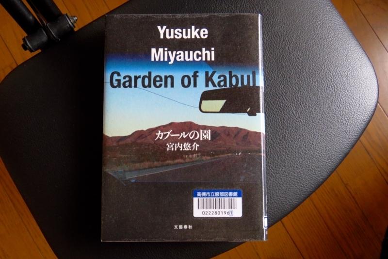 f:id:yujiro-1:20180821054929j:image:w640