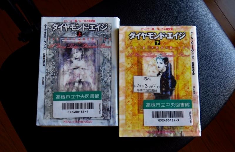 f:id:yujiro-1:20180821055357j:image:w640