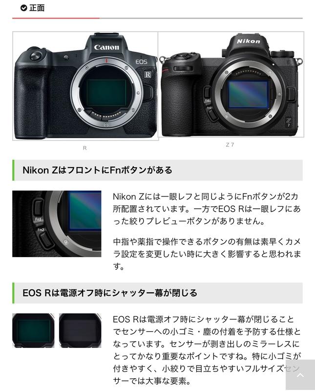 f:id:yujiro-1:20180911051705p:image:w640