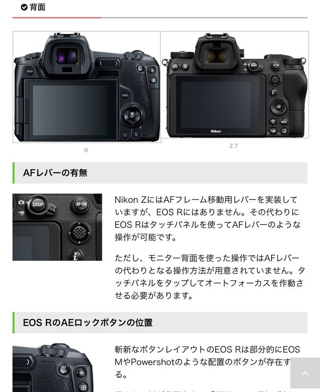 f:id:yujiro-1:20180911052237p:image:w640
