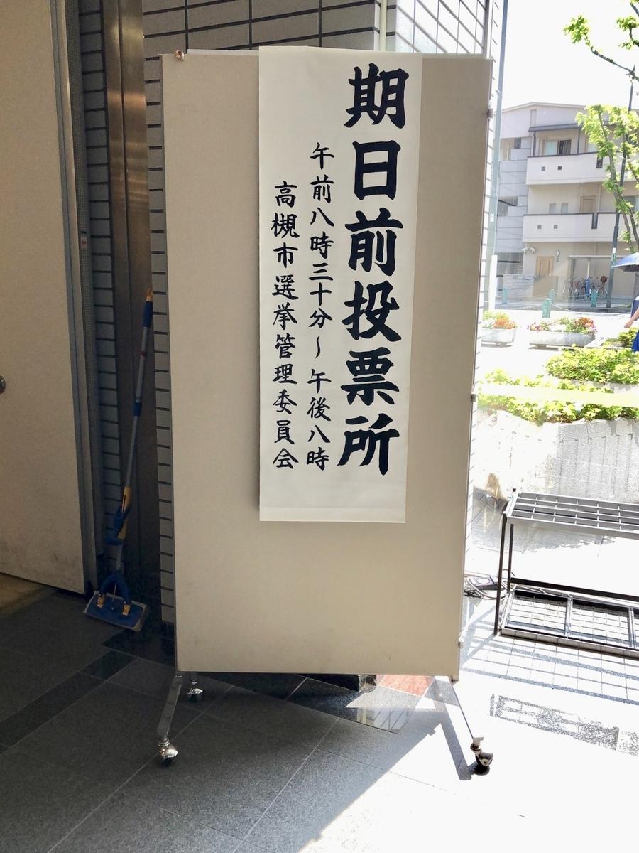 f:id:yujiro-1:20190718054236j:plain