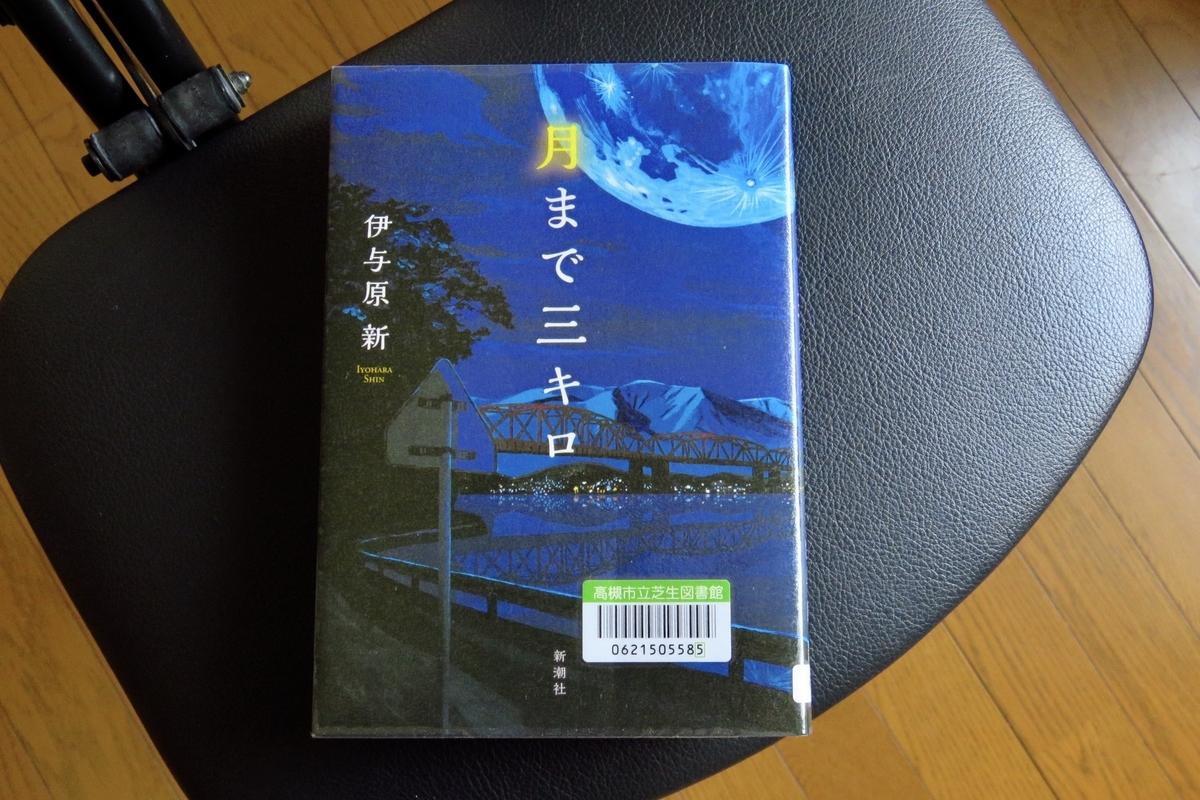 f:id:yujiro-1:20190718055122j:plain