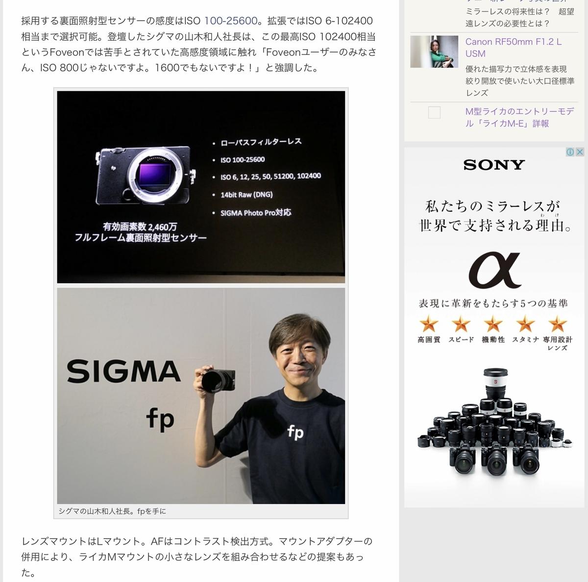 f:id:yujiro-1:20190722044654j:plain