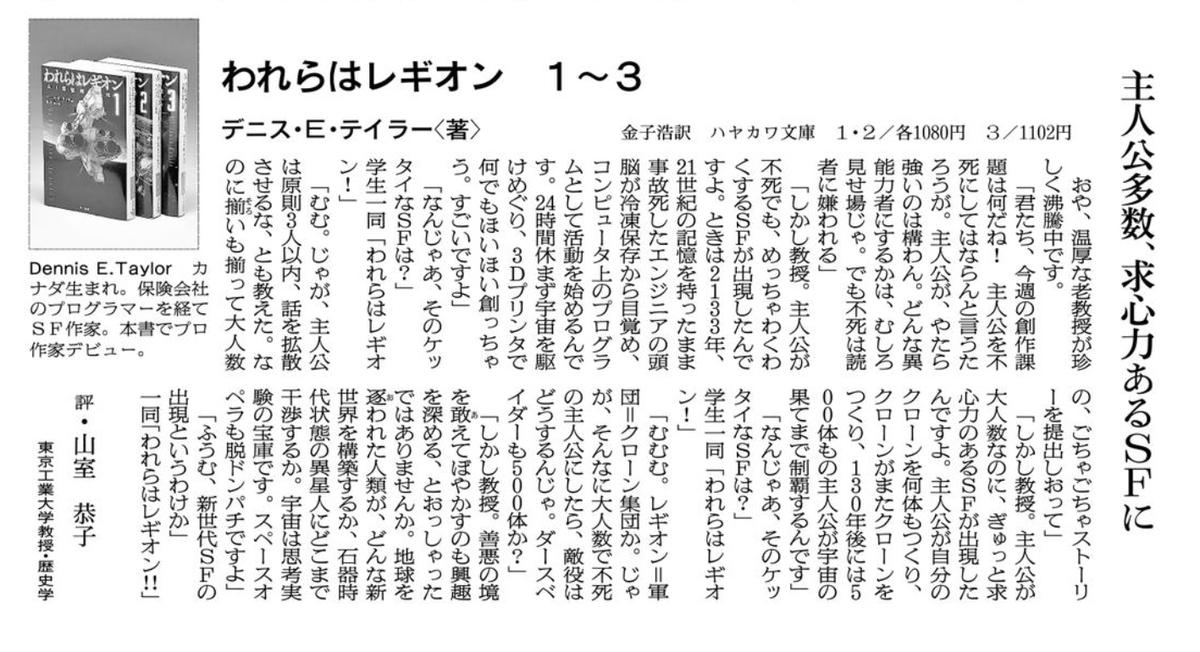 f:id:yujiro-1:20190913051803j:plain