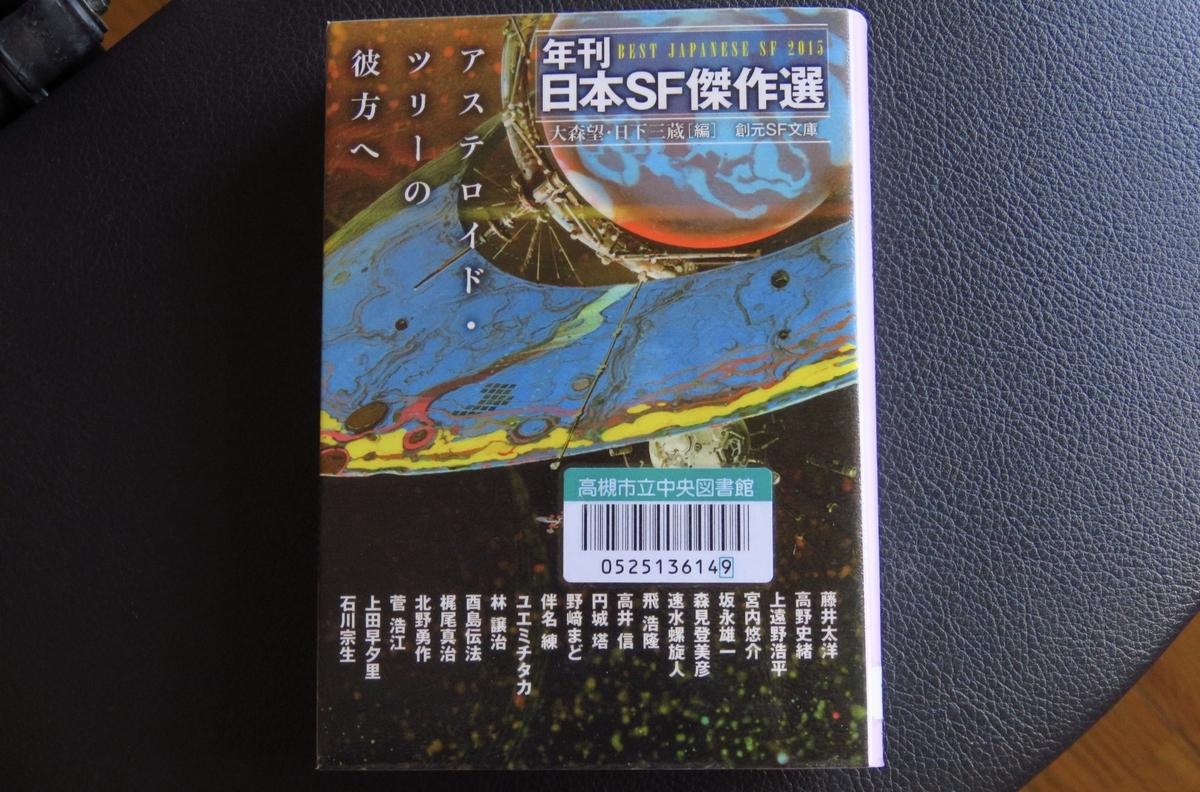 f:id:yujiro-1:20191030060704j:plain