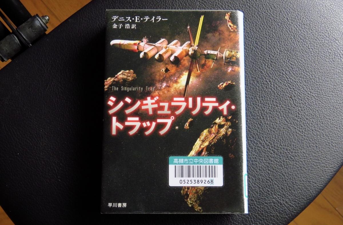 f:id:yujiro-1:20200123051451j:plain