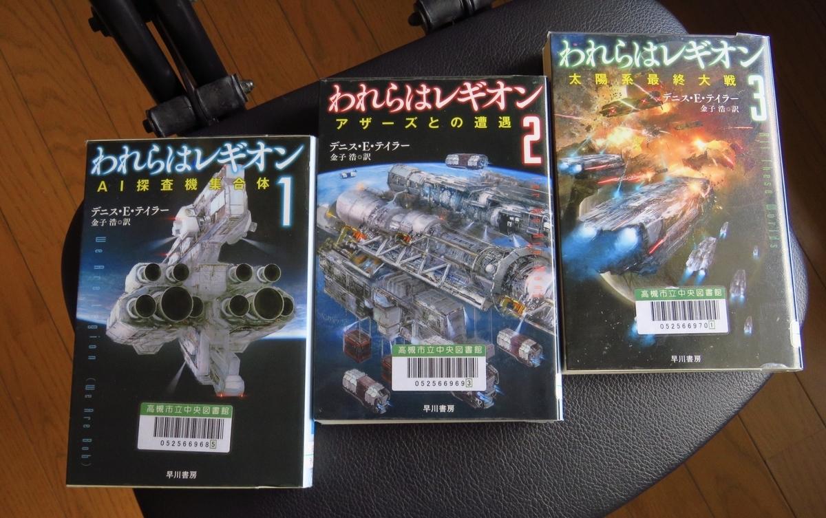 f:id:yujiro-1:20200123052251j:plain