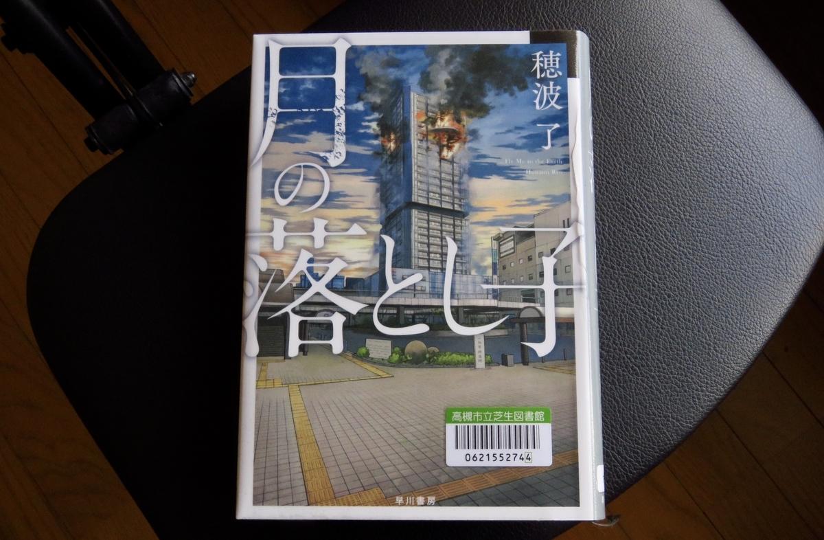 f:id:yujiro-1:20200211055517j:plain
