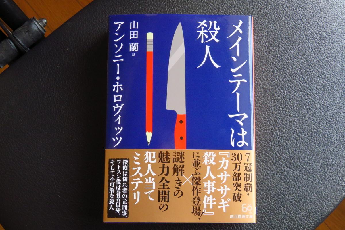 f:id:yujiro-1:20200211060837j:plain