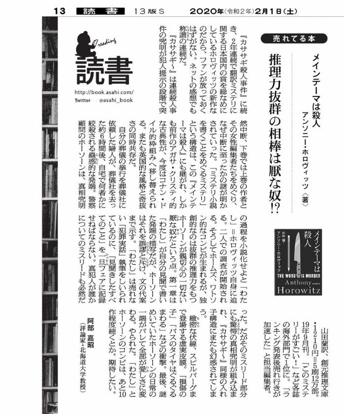 f:id:yujiro-1:20200211061147j:plain