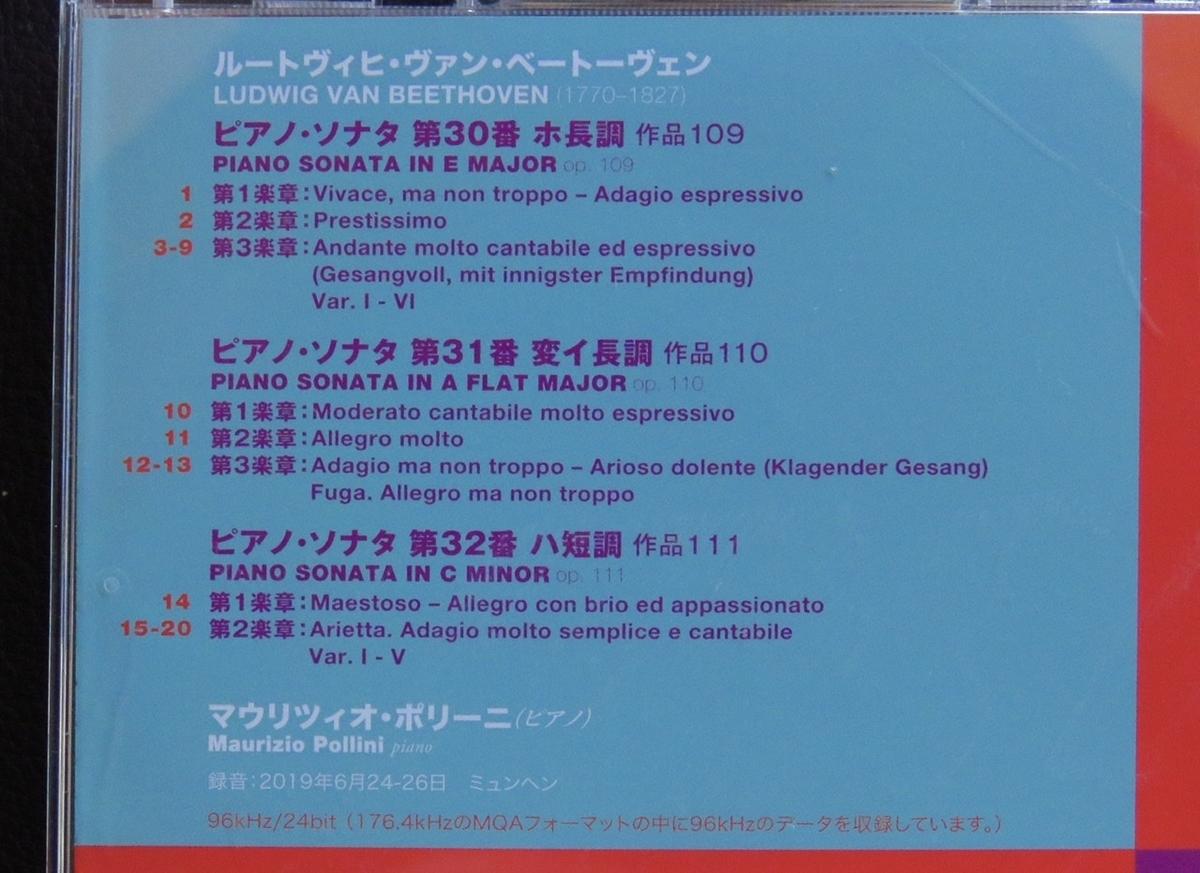 f:id:yujiro-1:20200916050421j:plain