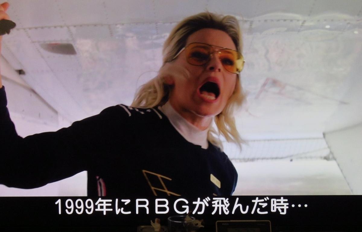 f:id:yujiro-1:20200928053736j:plain