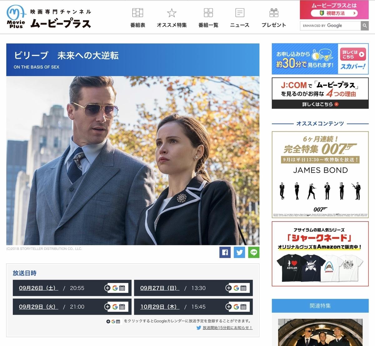 f:id:yujiro-1:20200928054606j:plain