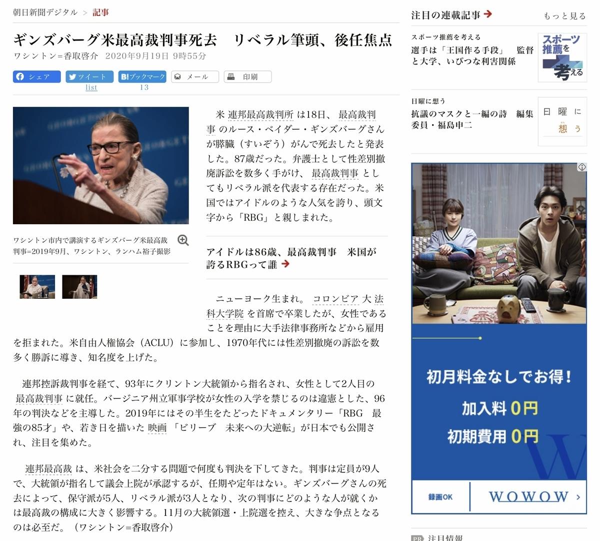f:id:yujiro-1:20200928054934j:plain