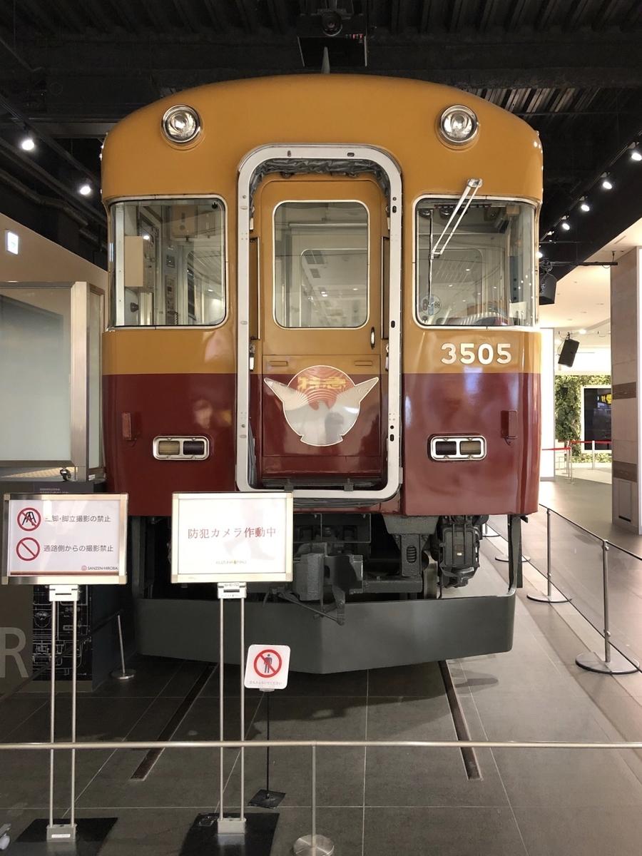 f:id:yujiro-1:20201009052816j:plain