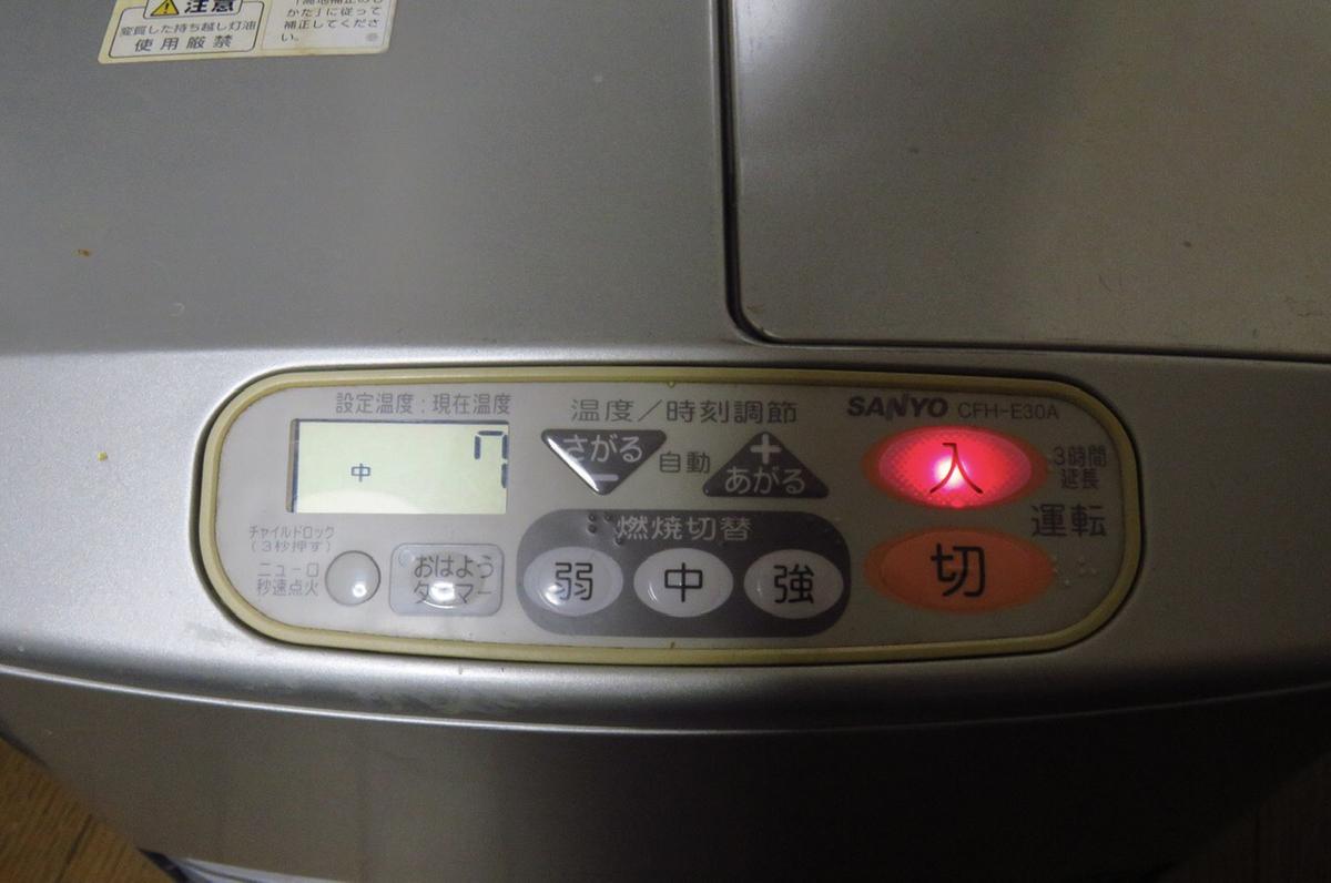 f:id:yujiro-1:20210110061526j:plain